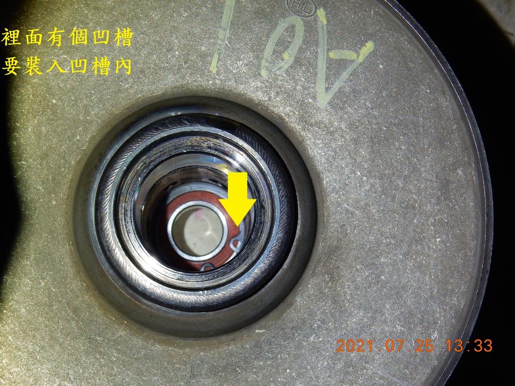 不專業開閉盤保養軸承更換(下篇)組回2156