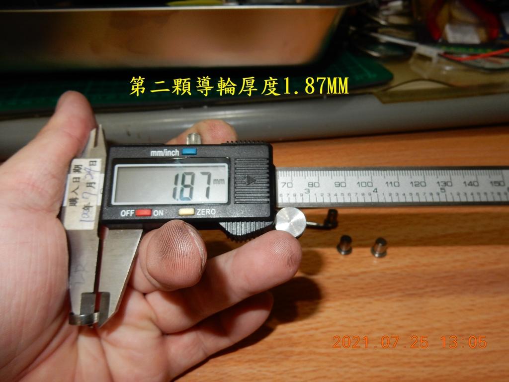 不專業開閉盤保養軸承更換(下篇)組回2298