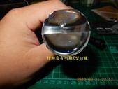 星爵G9暖白光4000K開箱與歷年燈泡耗電測試:G9-013.jpg
