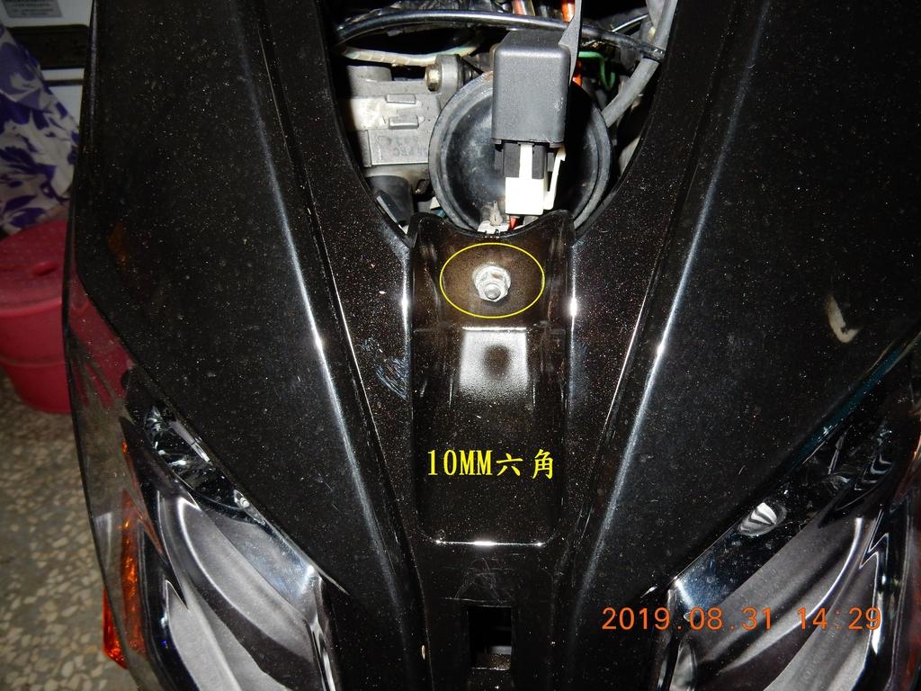 JET Power EVO更換金屬煞車油管5868