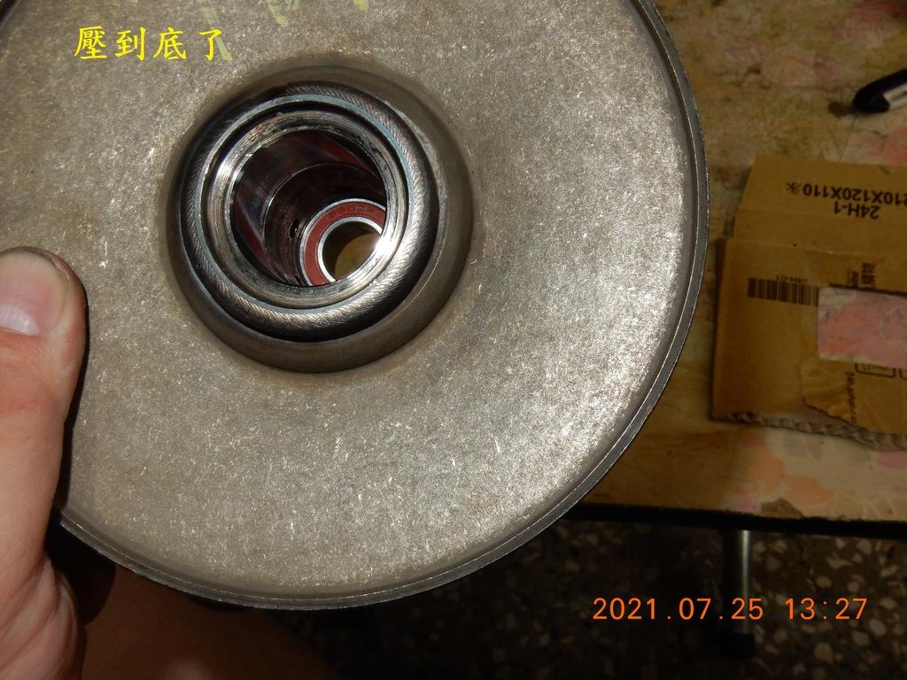 不專業開閉盤保養軸承更換(下篇)組回6525