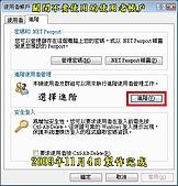 關閉不要使用的使用者帳戶:A-175.jpg
