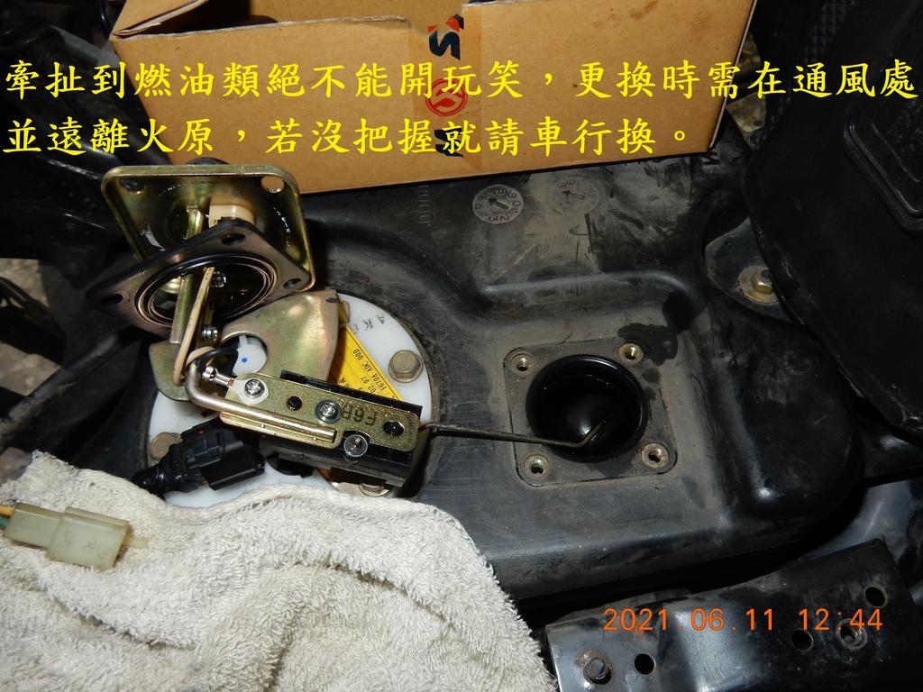 JET POWER預防性更換汽油浮筒6419