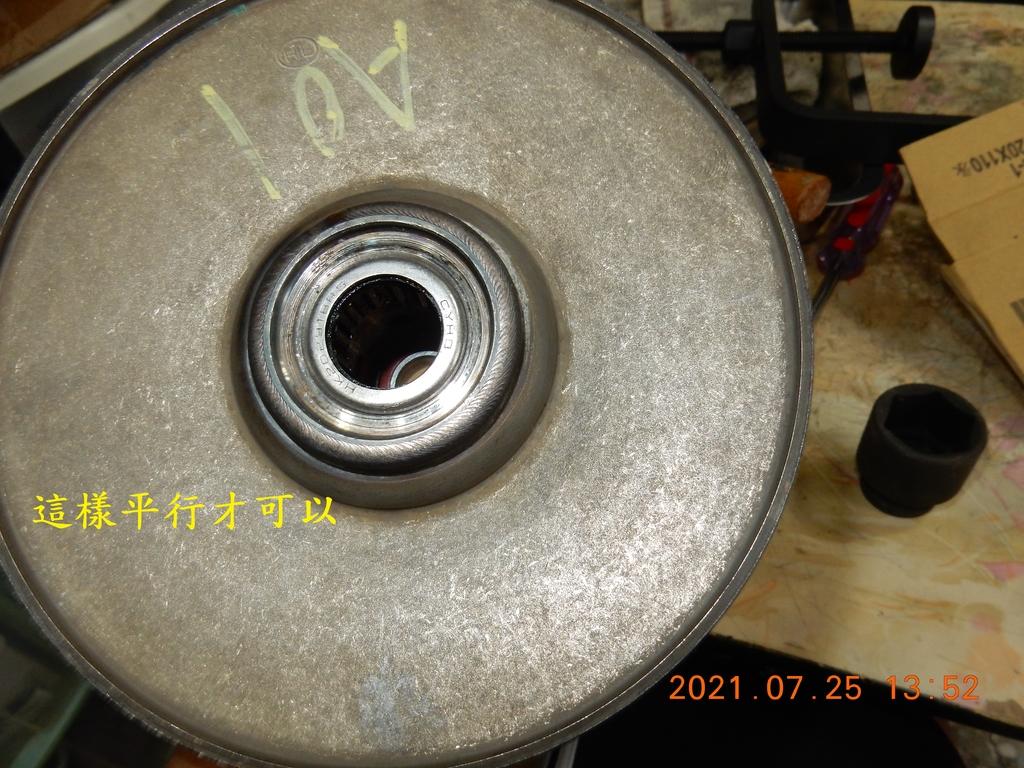 不專業開閉盤保養軸承更換(下篇)組回4450