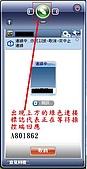 使用Windows Live vs Gogrok遠端控制軟體:39.JPG
