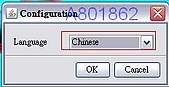 讓Manager自動下載不用輸入認證碼:A20.jpg