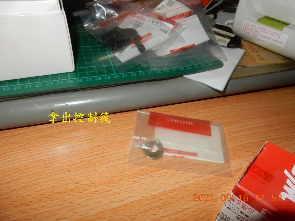 STCS進氣歧管(零件組裝)JET1456