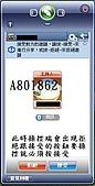 使用Windows Live vs Gogrok遠端控制軟體:40.JPG