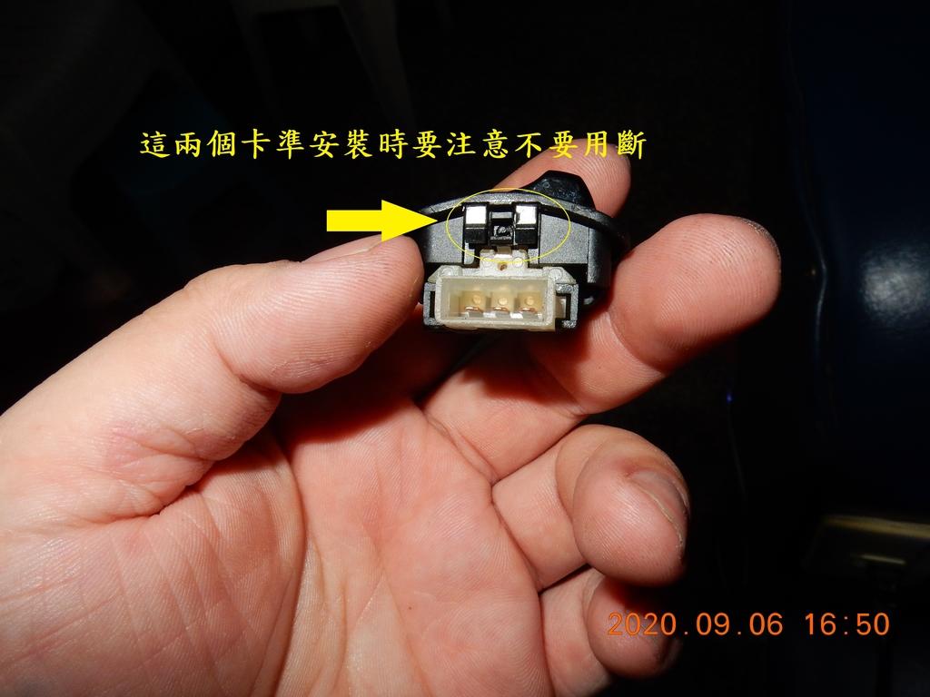 Z1 attila 雙碟ABS改五期大燈控制方法二(三段開關版)713