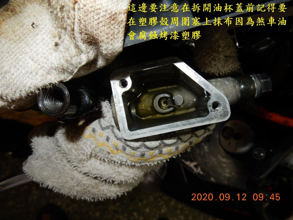 JET Power EVO更換金屬煞車油管8590