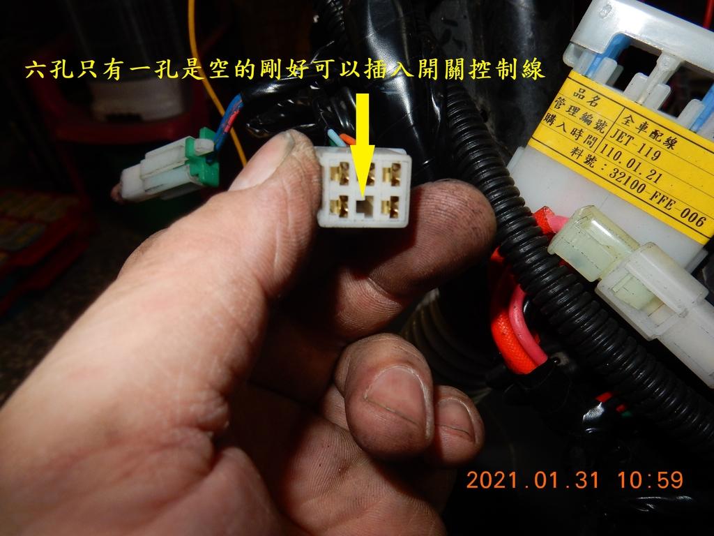JET POWER EVO加裝第二煞車燈1427