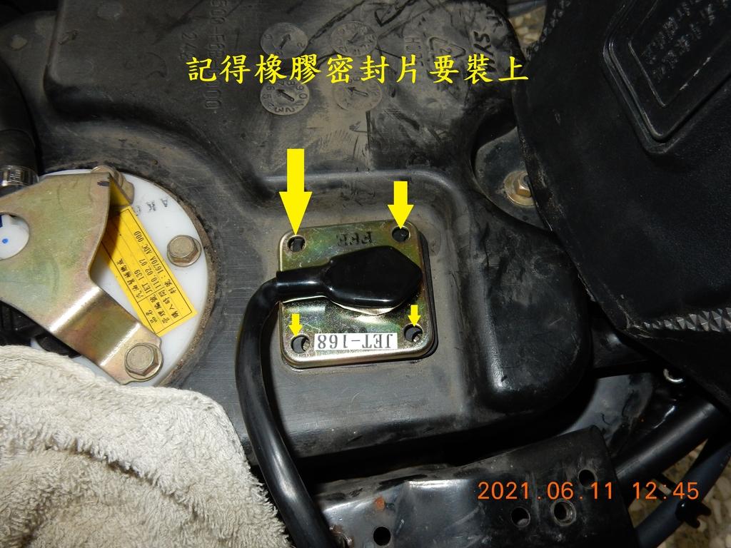 JET POWER預防性更換汽油浮筒4962