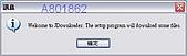 讓Manager自動下載不用輸入認證碼:A22.jpg