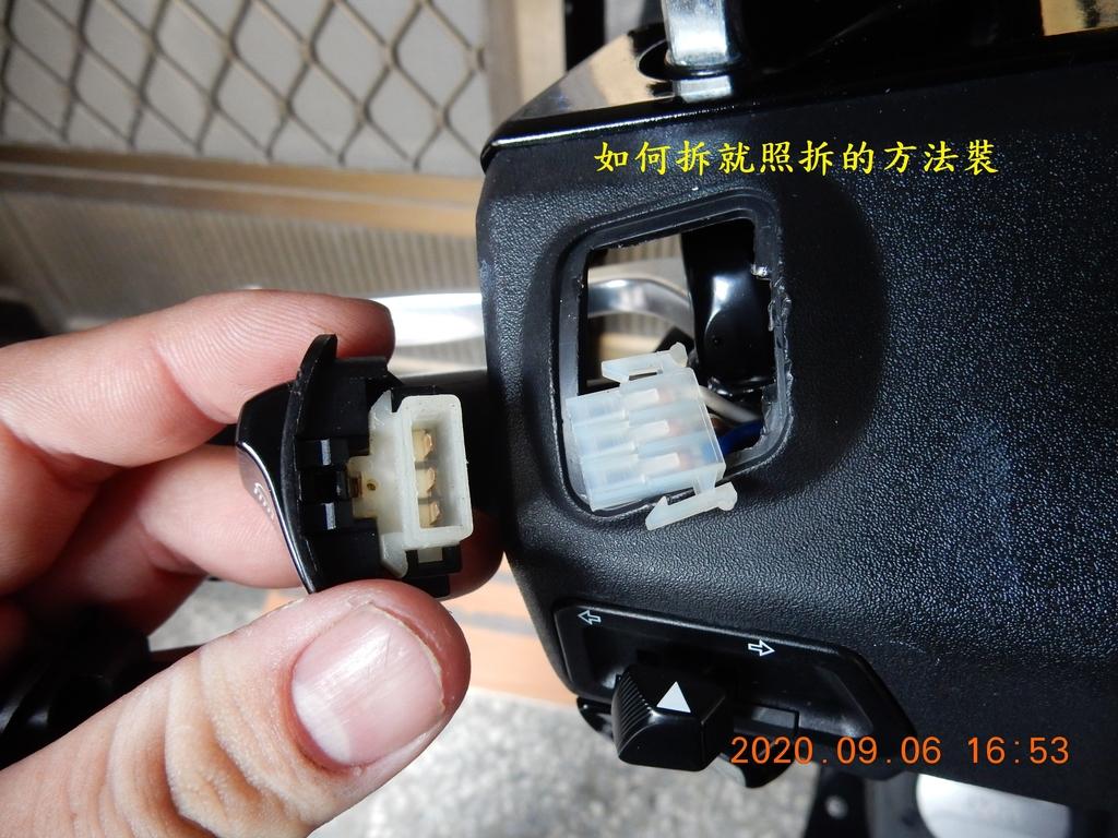 Z1 attila 雙碟ABS改五期大燈控制方法二(三段開關版)8540