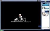 使用Windows Live vs Gogrok遠端控制軟體:42.JPG