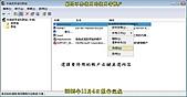 關閉不要使用的使用者帳戶:A-176.jpg
