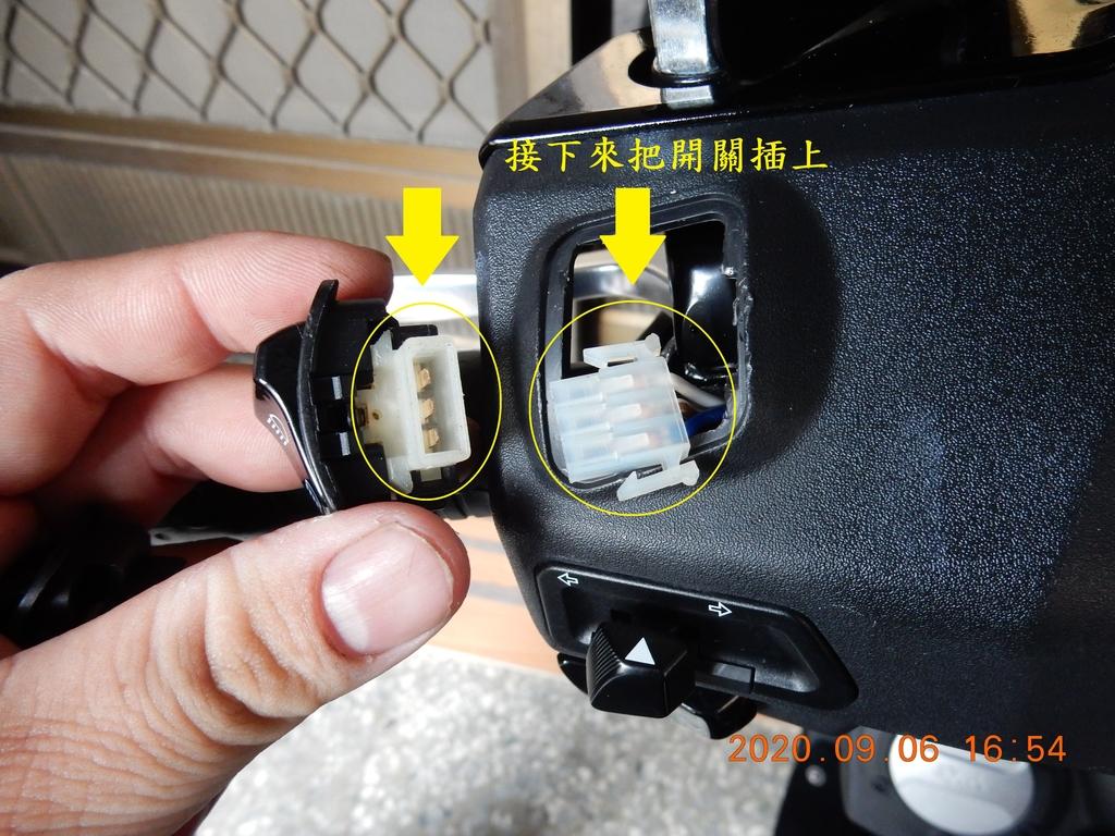 Z1 attila 雙碟ABS改五期大燈控制方法二(三段開關版)4566