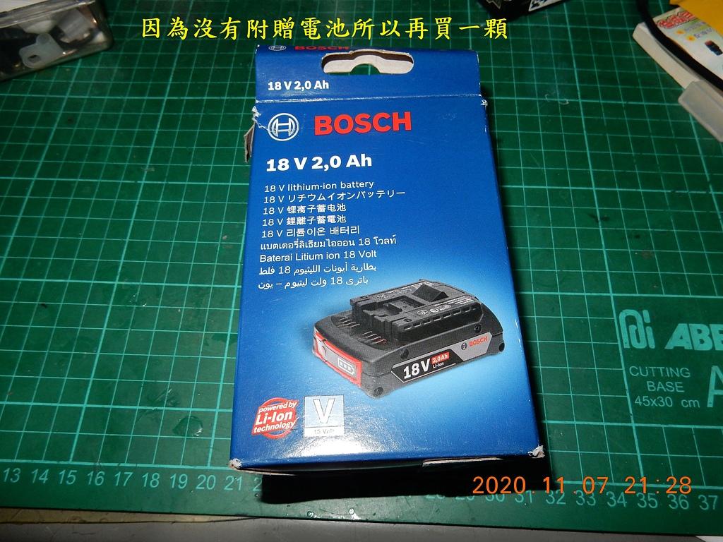 雙11的新玩具BOSCH GDX180-LI衝擊板手開箱1681