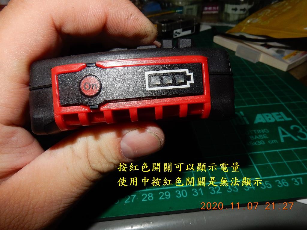 雙11的新玩具BOSCH GDX180-LI衝擊板手開箱3653