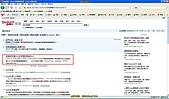 下載免費Ez GO 6並安裝教學(教育部自由軟體):D15.jpg