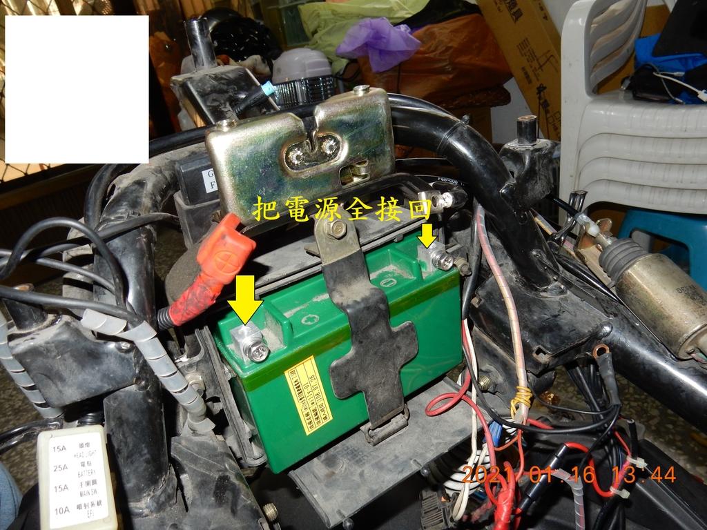 JET POWER EVO預防性更換起動繼電器組+電瓶導線8046