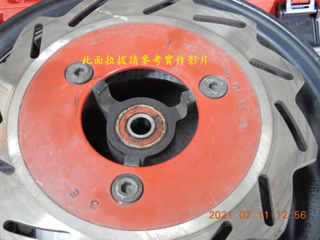 JET POWER EVO前輪鋼圈軸承拆解保養238