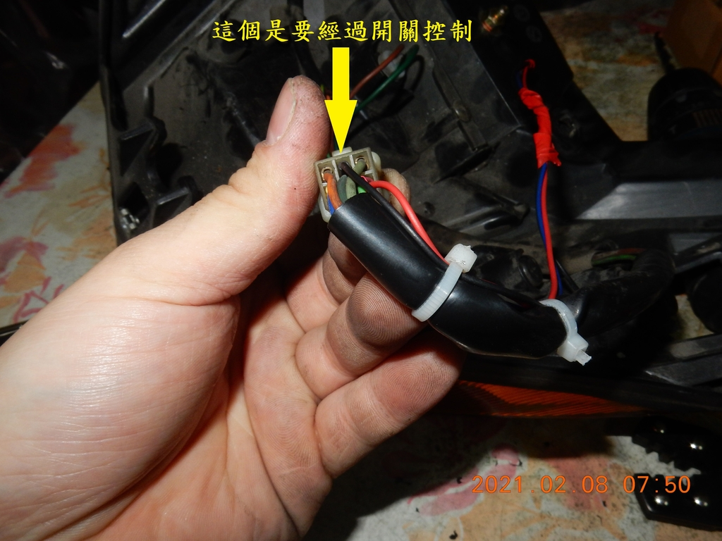 JET POWER EVO加裝第二煞車燈1821