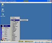 使用XPE開機:D106.jpg