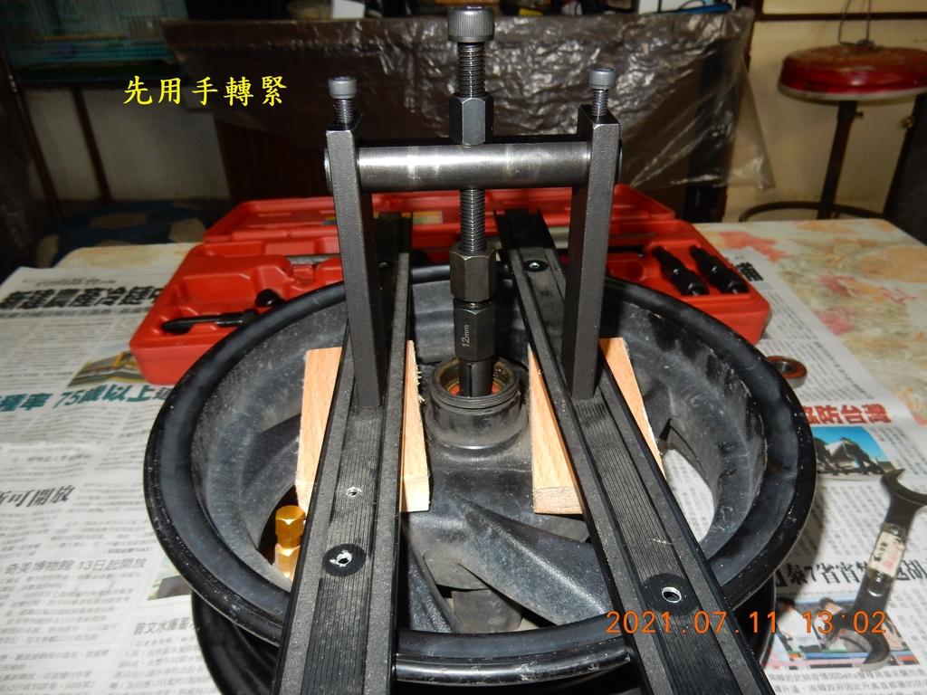 JET POWER EVO前輪鋼圈軸承拆解保養2867