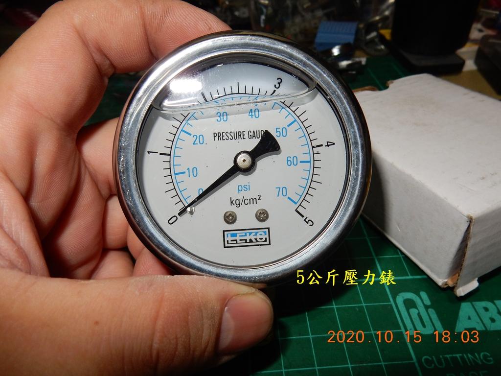 自製機車用汽油壓力錶1449