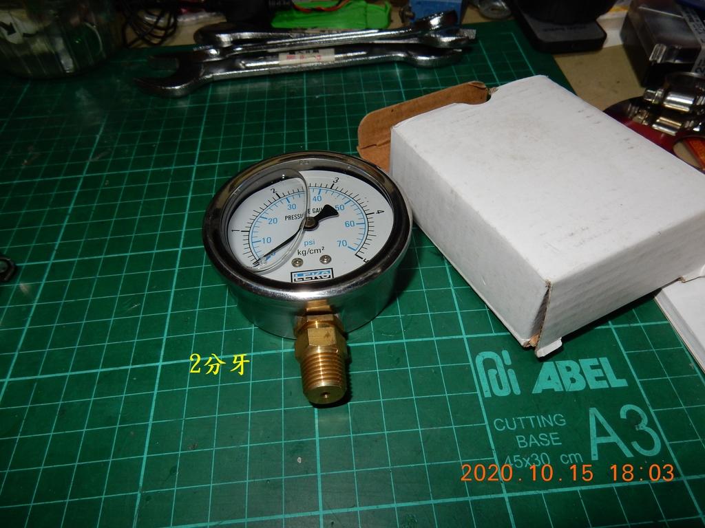 自製機車用汽油壓力錶9146