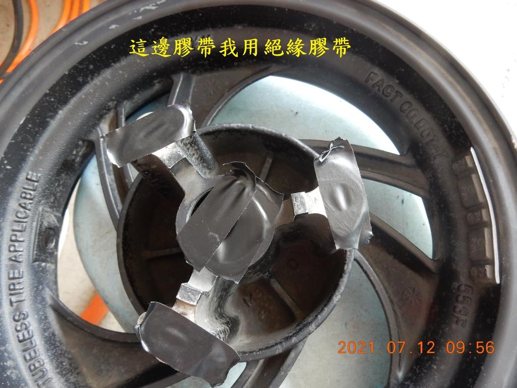 JET POWER EVO前輪鋼圈軸承拆解保養4056