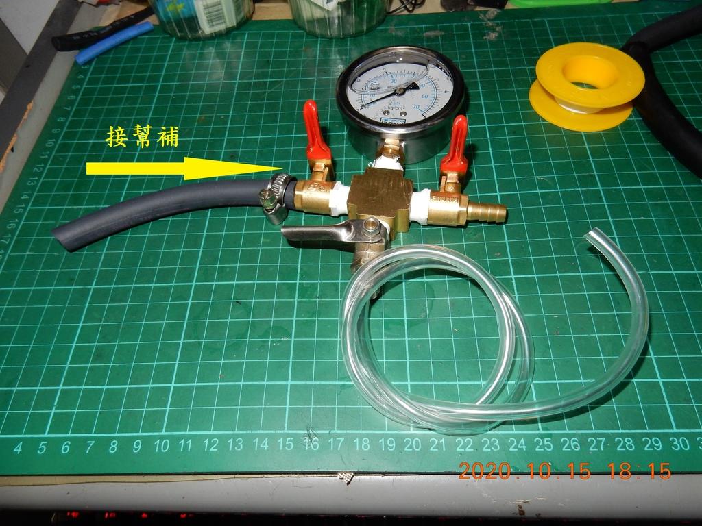 自製機車用汽油壓力錶5990
