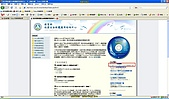 下載免費Ez GO 6並安裝教學(教育部自由軟體):D19.jpg