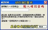 讓Excel 2003與Word 2003設定開啟編譯密碼教:A-67.jpg