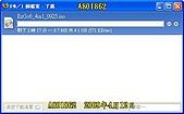 下載免費Ez GO 6並安裝教學(教育部自由軟體):D20.jpg