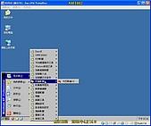 使用XPE開機:D112.jpg