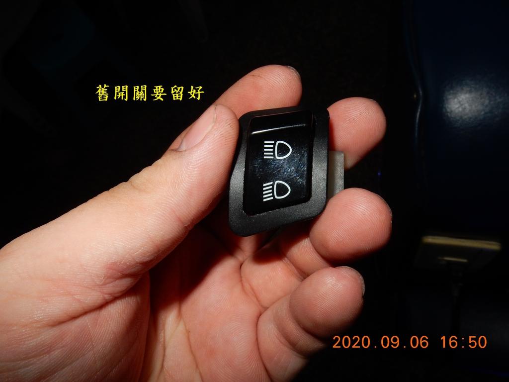 Z1 attila 雙碟ABS改五期大燈控制方法二(三段開關版)8680