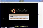 下載免費Ez GO 6並安裝教學(教育部自由軟體):D21.jpg