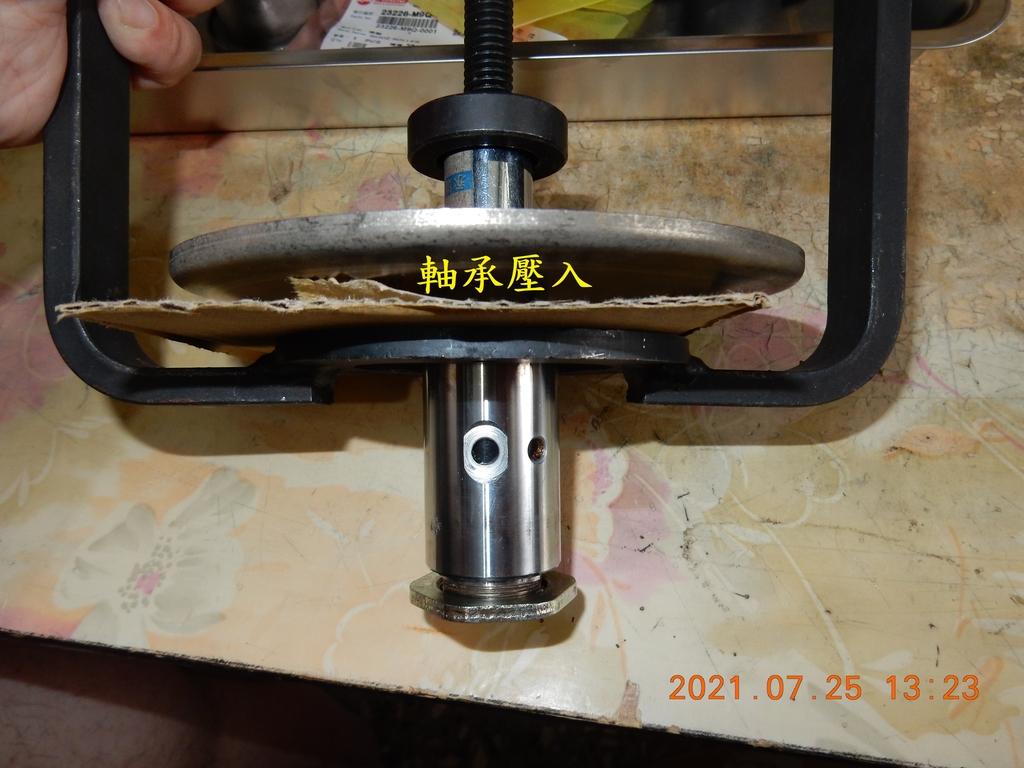 不專業開閉盤保養軸承更換(下篇)組回262