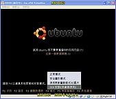下載免費Ez GO 6並安裝教學(教育部自由軟體):D23.jpg