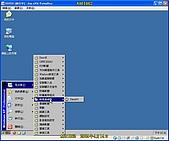 使用XPE開機:D114.jpg