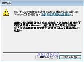 使用VirtualBox虛擬電腦:C08.jpg