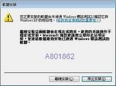 使用VirtualBox虛擬電腦:C09.jpg