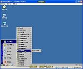 使用XPE開機:D115.jpg