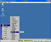 使用XPE開機:D116.jpg