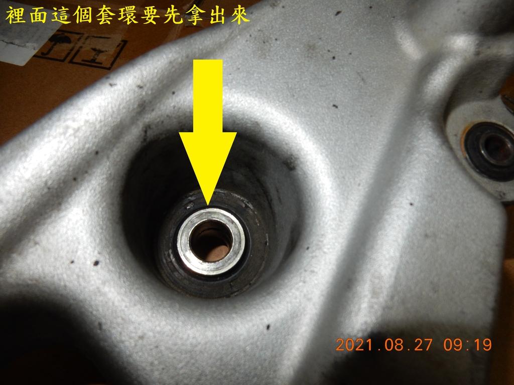 JET搖臂(排骨)更換油封軸承926