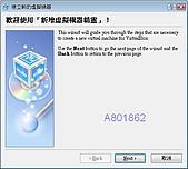 使用VirtualBox虛擬電腦:C13.jpg