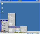 使用XPE開機:D117.jpg