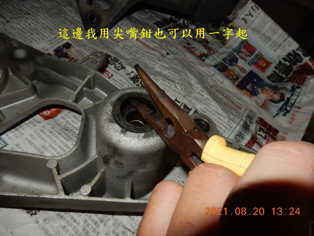JET搖臂(排骨)更換油封軸承3681